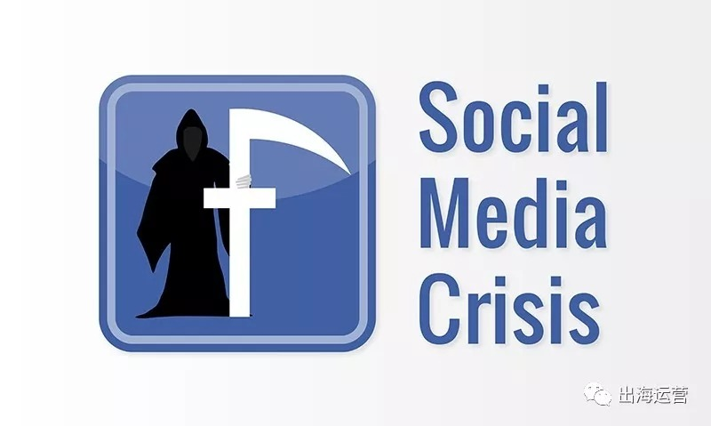 我的建议:针对2019海外社交媒体趋势