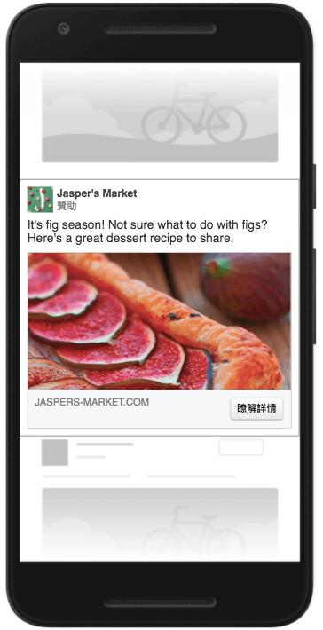 Facebook 广告AN