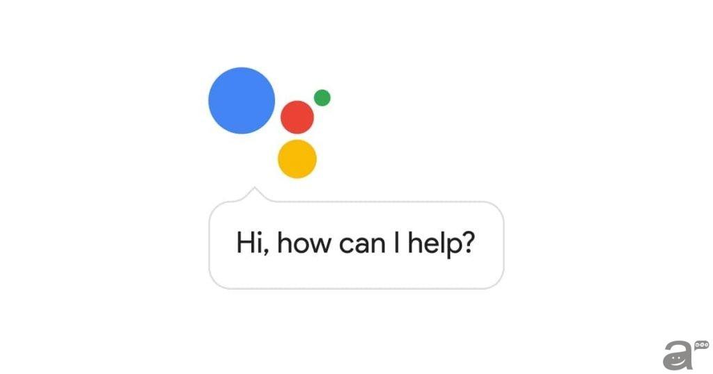 关键字「平均排名」指标消失了?2019 必知Google Ads 搜寻广告趋势
