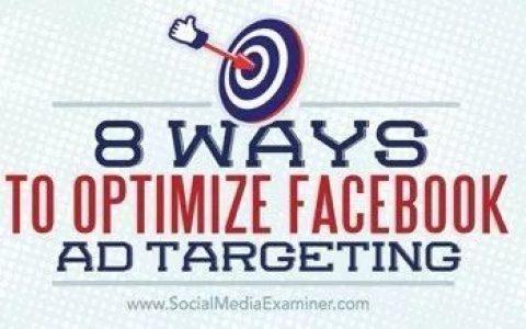 Facebook广告定向优化的8种方法