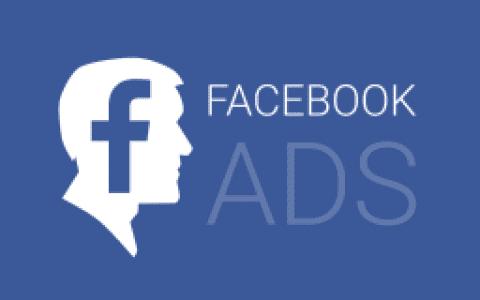 广告快讯-Facebook广告2019年产品更新