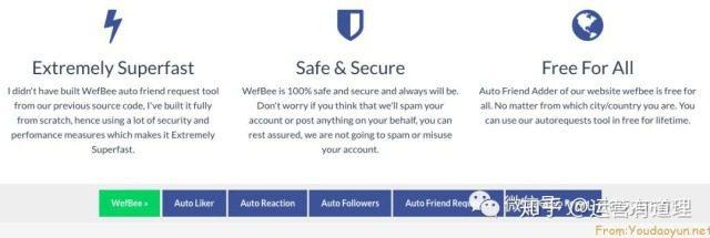 5个免费Facebook批量涨粉工具