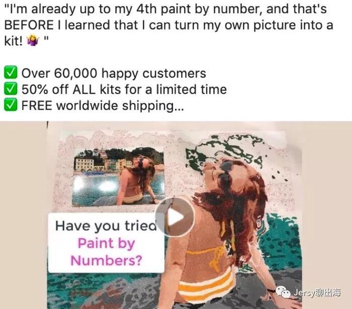 独立站上教人画画年入百万,这个类目你卖过不?