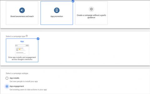 提高老用户互动,玩转Google ACe广告