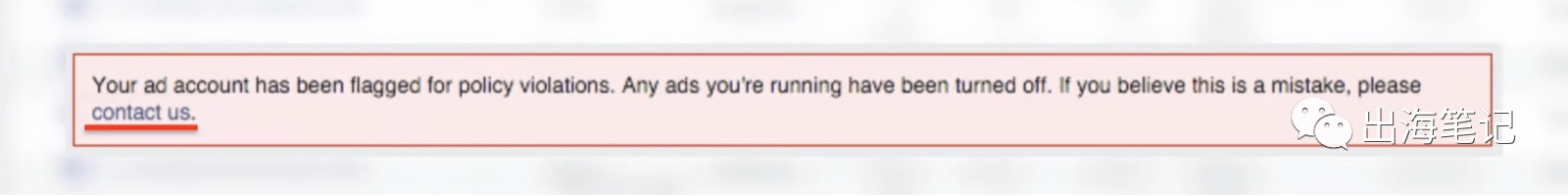 Facebook账号被封,怎么办?丨出海笔记