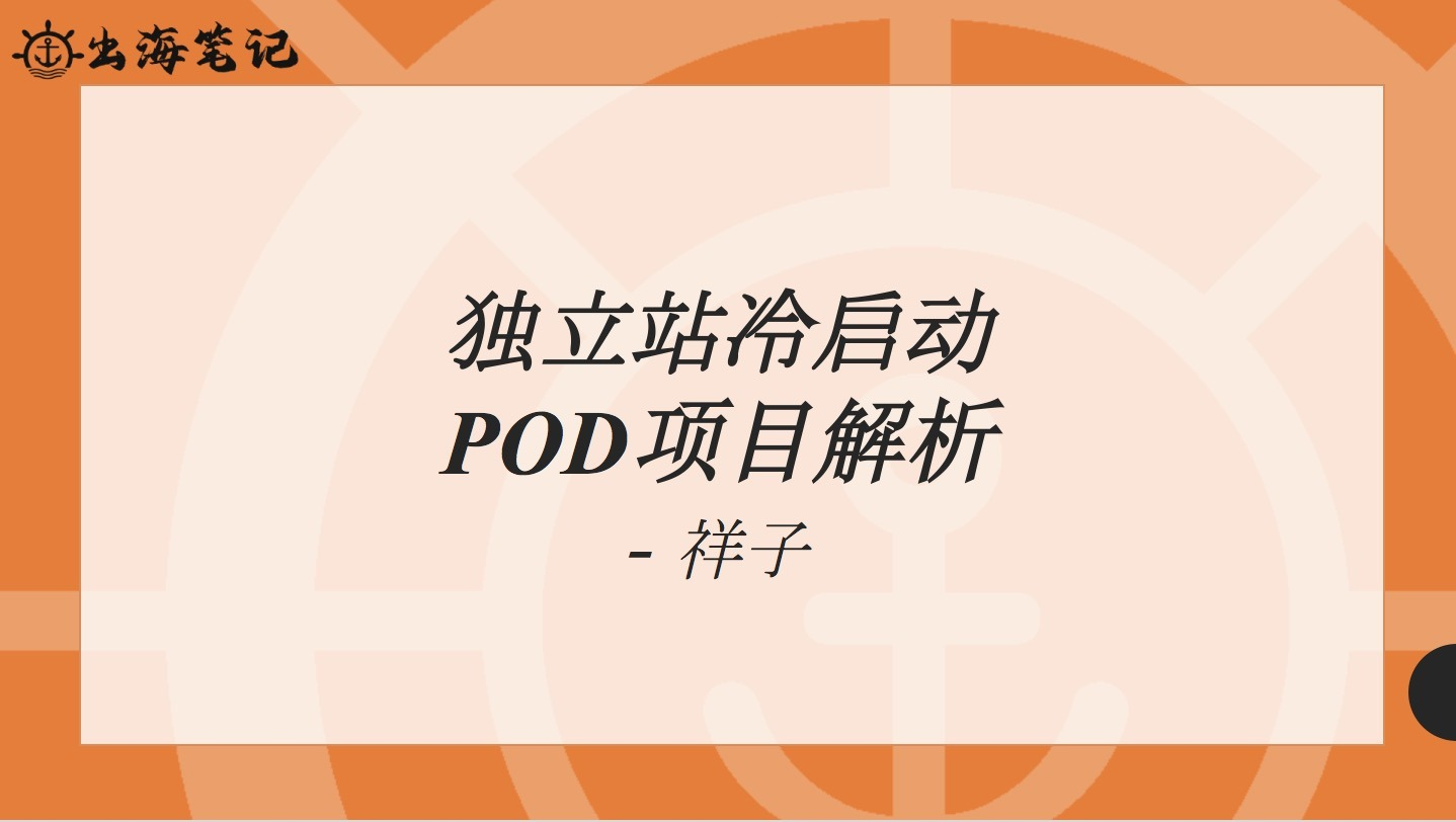 ../../../../../Library/Containers/com.tencent.xinWeChat/Data/Library/Application%20Support/com.tencent.xinWeChat/2.0b4.0.9/751a8330357af107f5510d92bd4cae49/Message/MessageTemp/7f5b1409289e7572d6932dc34cf84534/Image/711600776003_.pic_hd