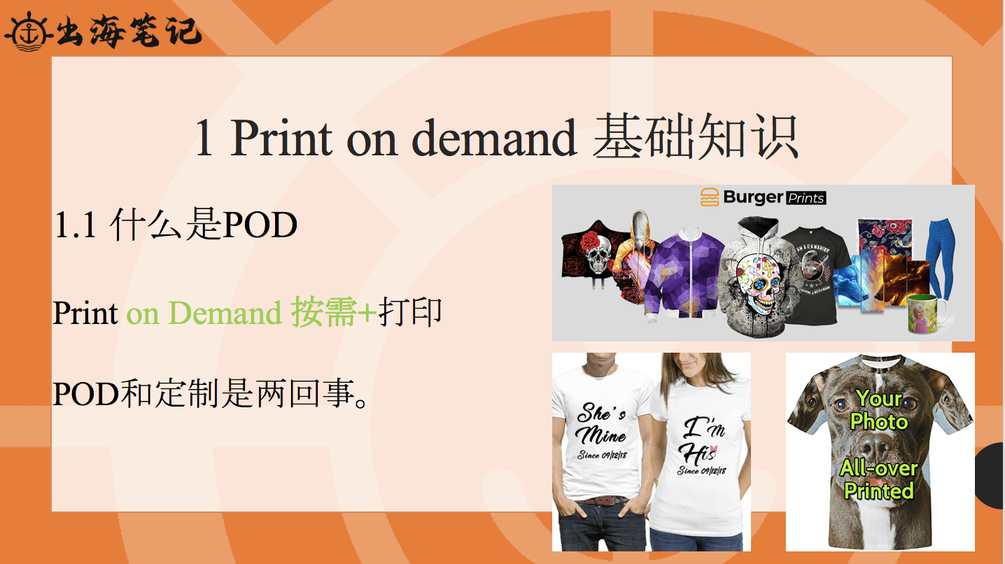 ../../../../../Library/Containers/com.tencent.xinWeChat/Data/Library/Application%20Support/com.tencent.xinWeChat/2.0b4.0.9/751a8330357af107f5510d92bd4cae49/Message/MessageTemp/7f5b1409289e7572d6932dc34cf84534/Image/791600776208_.pic_hd
