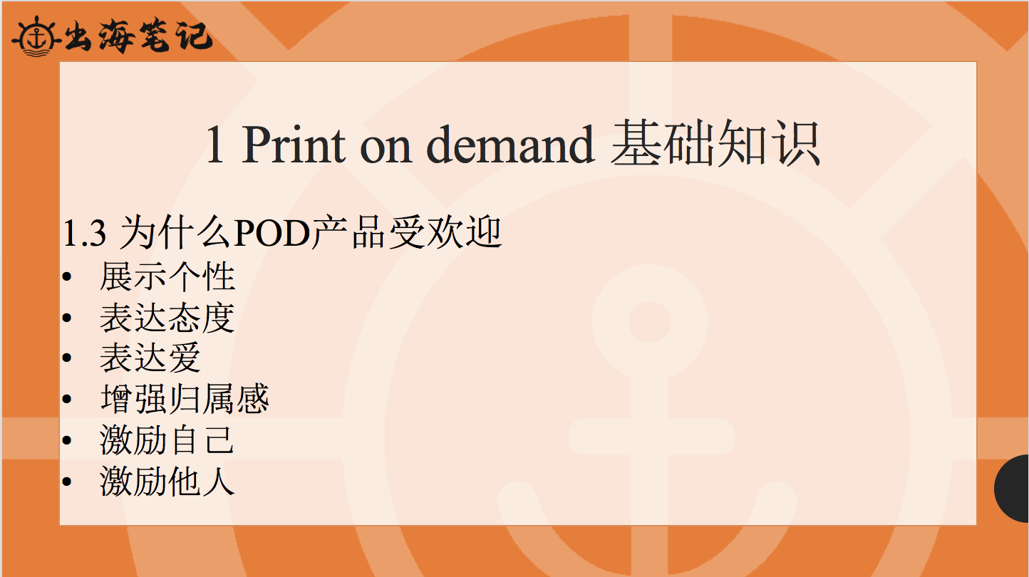 ../../../../../Library/Containers/com.tencent.xinWeChat/Data/Library/Application%20Support/com.tencent.xinWeChat/2.0b4.0.9/751a8330357af107f5510d92bd4cae49/Message/MessageTemp/7f5b1409289e7572d6932dc34cf84534/Image/941600776602_.pic_hd