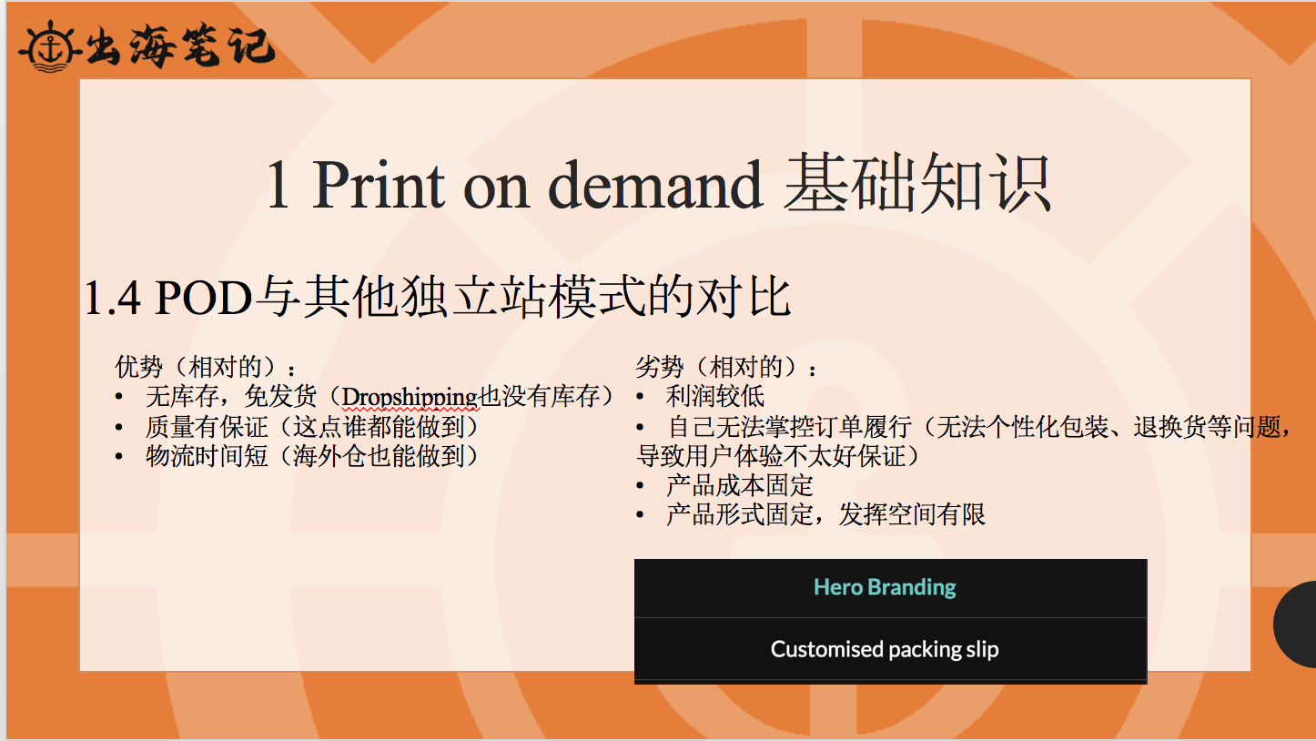 ../../../../../Library/Containers/com.tencent.xinWeChat/Data/Library/Application%20Support/com.tencent.xinWeChat/2.0b4.0.9/751a8330357af107f5510d92bd4cae49/Message/MessageTemp/7f5b1409289e7572d6932dc34cf84534/Image/961600776658_.pic_hd