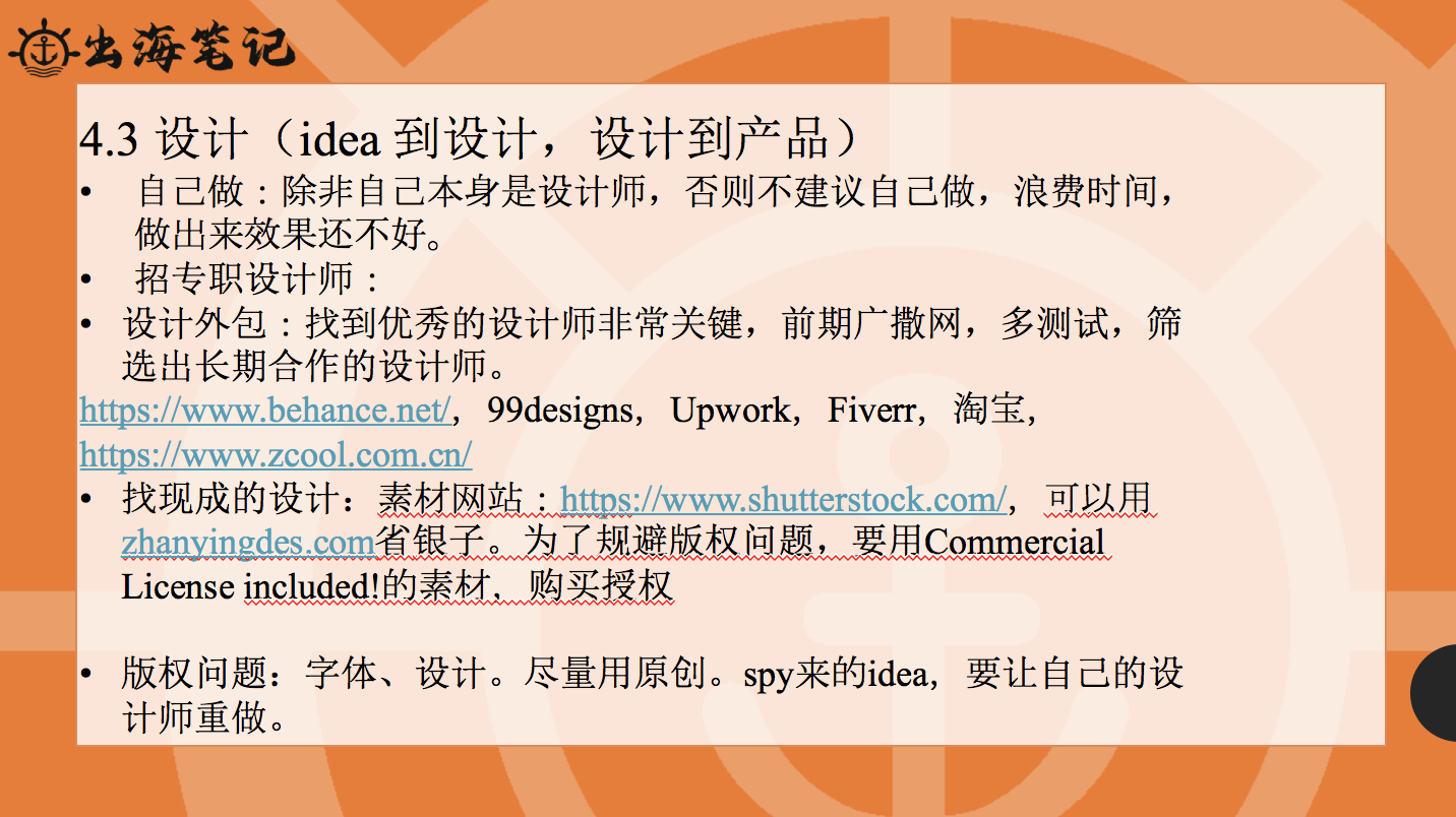 ../../../../../Library/Containers/com.tencent.xinWeChat/Data/Library/Application%20Support/com.tencent.xinWeChat/2.0b4.0.9/751a8330357af107f5510d92bd4cae49/Message/MessageTemp/7f5b1409289e7572d6932dc34cf84534/Image/1601600778681_.pic_hd
