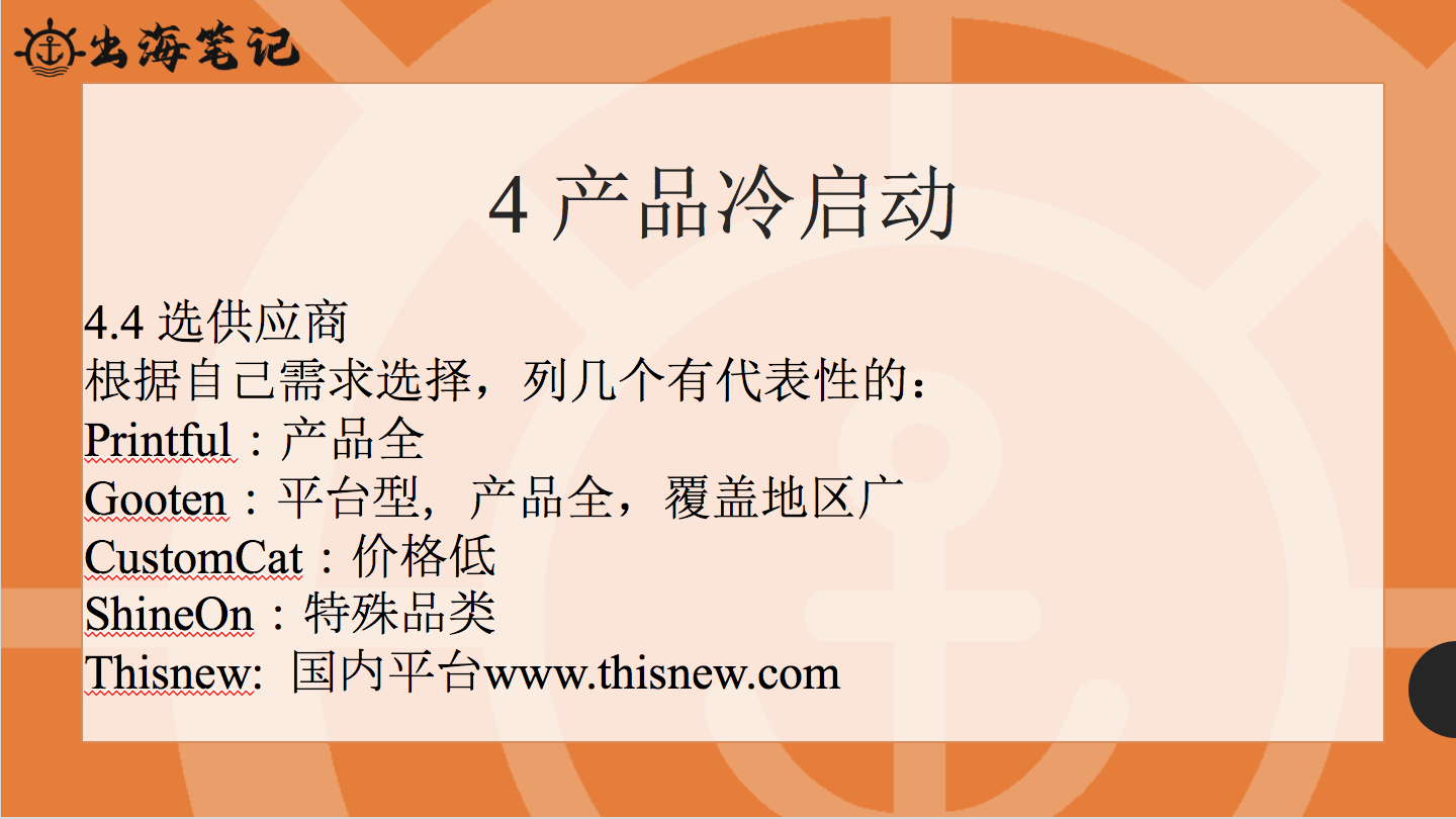 ../../../../../Library/Containers/com.tencent.xinWeChat/Data/Library/Application%20Support/com.tencent.xinWeChat/2.0b4.0.9/751a8330357af107f5510d92bd4cae49/Message/MessageTemp/7f5b1409289e7572d6932dc34cf84534/Image/1761600779141_.pic_hd