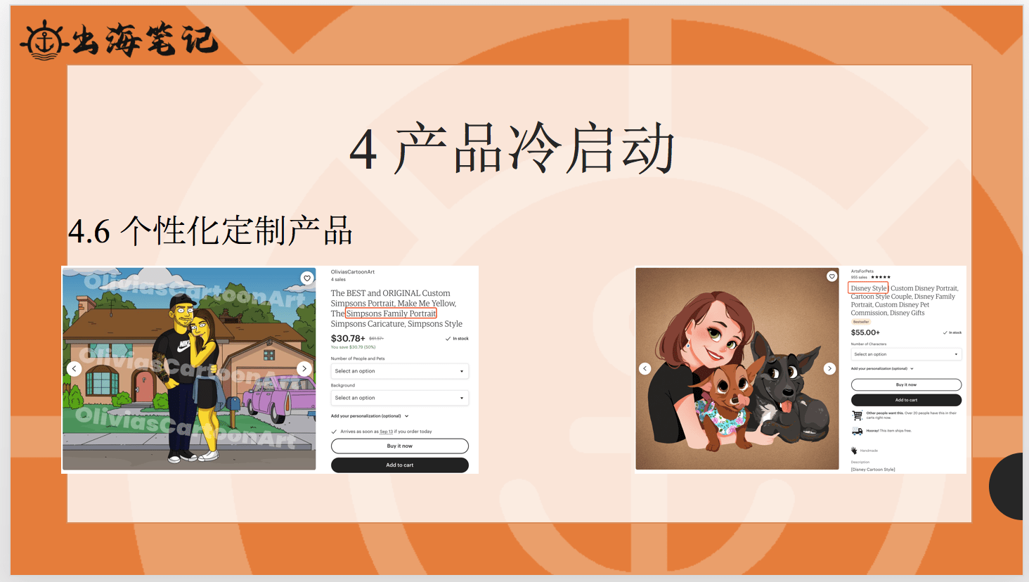 ../../../../../Library/Containers/com.tencent.xinWeChat/Data/Library/Application%20Support/com.tencent.xinWeChat/2.0b4.0.9/751a8330357af107f5510d92bd4cae49/Message/MessageTemp/7f5b1409289e7572d6932dc34cf84534/Image/1831600779408_.pic_hd