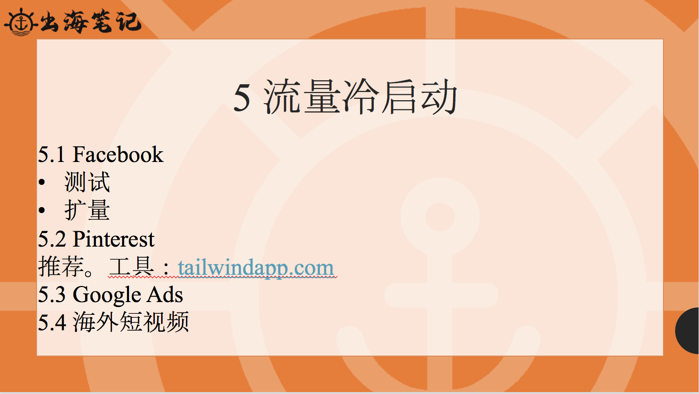 ../../../../../Library/Containers/com.tencent.xinWeChat/Data/Library/Application%20Support/com.tencent.xinWeChat/2.0b4.0.9/751a8330357af107f5510d92bd4cae49/Message/MessageTemp/7f5b1409289e7572d6932dc34cf84534/Image/1861600779501_.pic_hd