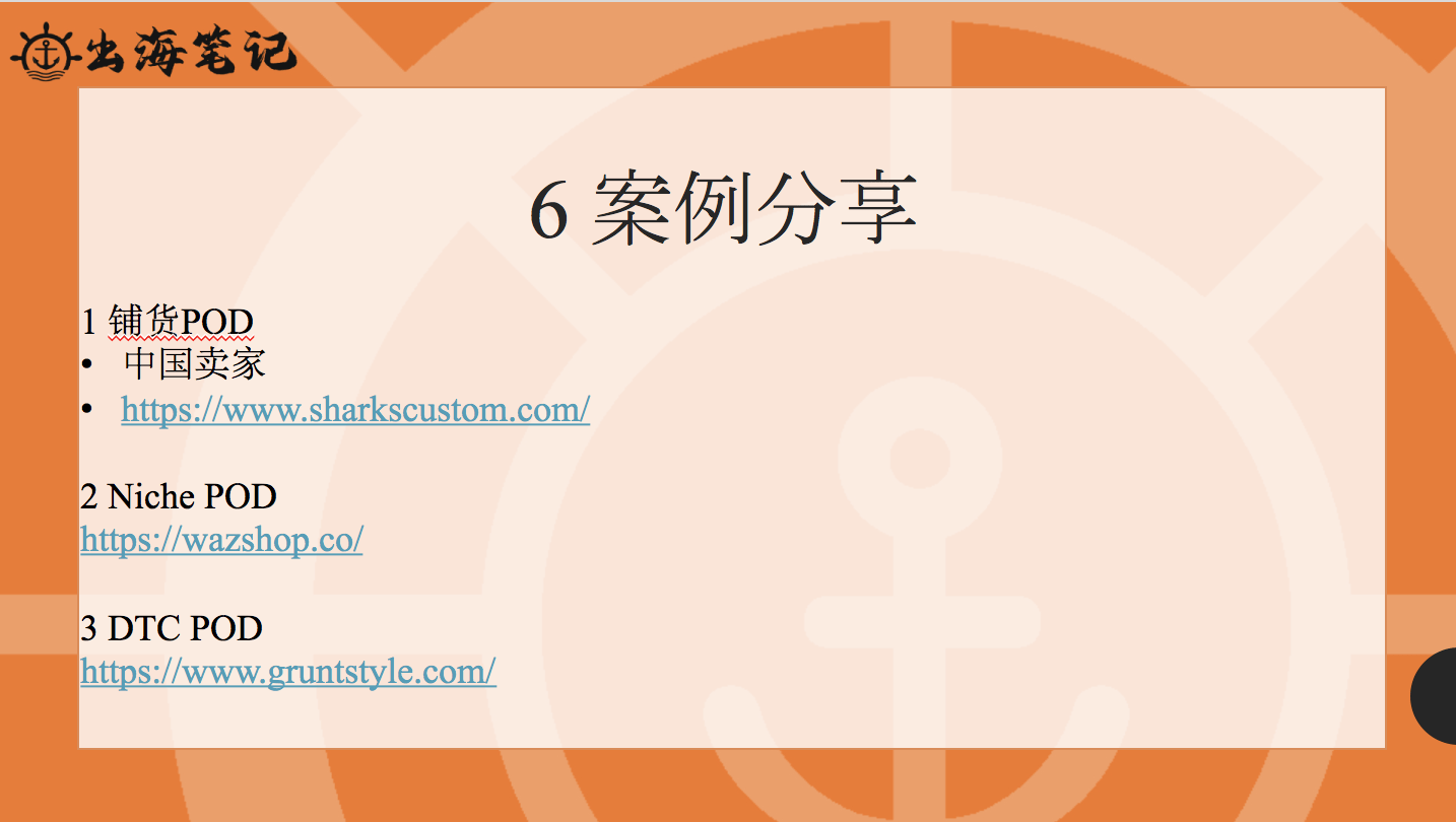 ../../../../../Library/Containers/com.tencent.xinWeChat/Data/Library/Application%20Support/com.tencent.xinWeChat/2.0b4.0.9/751a8330357af107f5510d92bd4cae49/Message/MessageTemp/7f5b1409289e7572d6932dc34cf84534/Image/1911600779630_.pic_hd